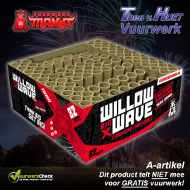 Big X Factory Edition Willow Wave - Compound